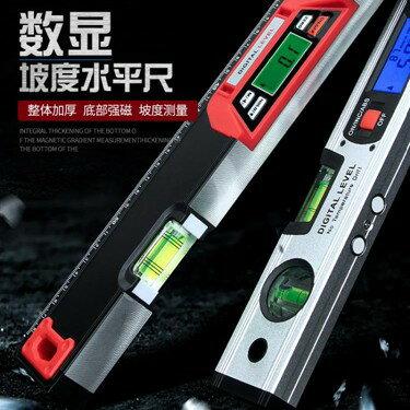 電子數顯水平尺坡度測量儀鋁合金角度儀數字平水儀帶磁性裝修工具 伊卡萊生活館  聖誕節禮物
