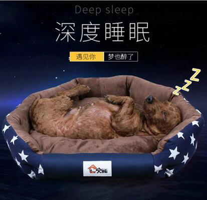 狗窩泰迪冬天保暖寵物四季通用貓窩可拆洗墊子大型小型犬狗狗用品 【伊卡萊生活館】  聖誕節禮物
