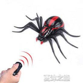 遙控玩具-仿真遙控蜘蛛玩具創意智能電動網蟲動物模型八腳螅喜子整蠱的禮物 伊卡萊  聖誕節禮物