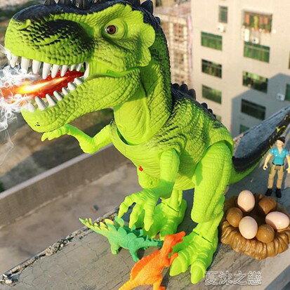 遙控玩具-大號電動機器會走的恐龍下蛋走路遙控霸王龍仿真動物兒童玩具男孩 伊卡萊  聖誕節禮物