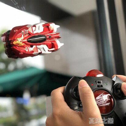 遙控玩具-爬墻車遙控汽車玩具男孩10歲四驅8充電動賽車12吸墻兒童玩具車車7 伊卡萊  聖誕節禮物