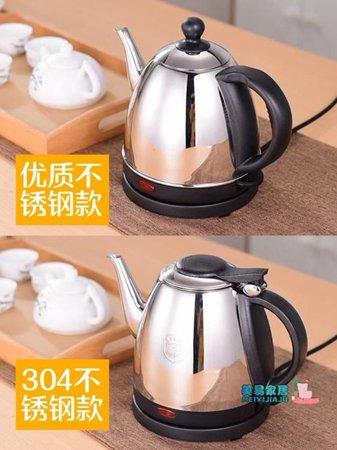 熱水壺 長嘴電熱水壺不銹鋼家用快速壺泡茶壺煮水壺隨手泡燒水壺自動斷電  聖誕節禮物