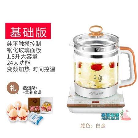 熱水壺 燒水壺保溫一體全自動恒溫電熱水壺透明玻璃燒茶煮茶器煲泡茶家用  聖誕節禮物