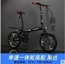 佳鳳折疊自行車男女20寸輕便成年腳踏車超輕便攜變速兒童學生單車 伊卡萊  聖誕節禮物