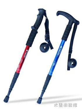登山杖鋁合金徒步杖輕健走杖伸縮旅行爬山折疊手杖戶外裝備    聖誕節禮物