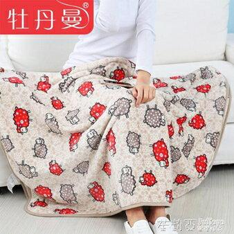 膝蓋毯 牡丹曼法蘭絨毯子辦公室膝蓋蓋毯兒童毯加厚午睡小毛毯珊瑚絨  伊卡萊  聖誕節禮物