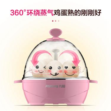 陽 ZD-5W05煮蛋器自動斷電 迷你小型家用多功能蒸蛋器  聖誕節禮物