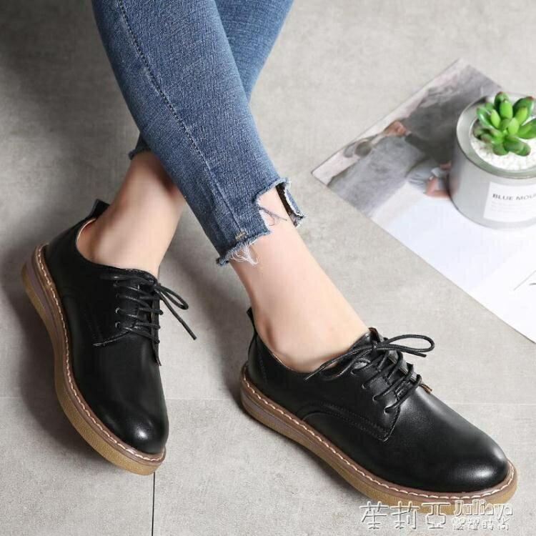 英倫風小皮鞋學院風休閒鞋黑色平底百搭平跟學生單鞋女  聖誕節禮物