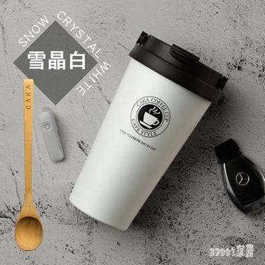 馬克杯 創意杯子不銹鋼水杯潮流女學生咖啡杯保溫杯 df2648  聖誕節禮物