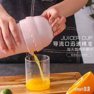 榨汁機 手動橙汁小型便攜迷你炸果汁杯學生家用水果檸檬榨汁壓汁器 df4916  聖誕節禮物
