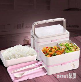 便當盒   日式便當盒韓版學生帶蓋雙層微波爐成人手提保溫上班族帶飯的飯盒 LN2209  聖誕節禮物