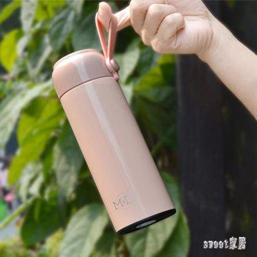 保溫杯女時尚便攜學生韓版大容量不銹鋼真空水杯 XW2794  聖誕節禮物