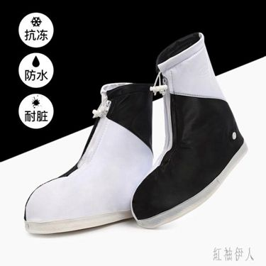 雨鞋套防滑加厚底耐磨鞋套防水雨天成人可愛學生戶外防雨鞋套 PA1516  聖誕節禮物