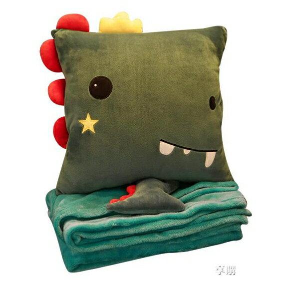 抱枕被子兩用辦公室靠背墊靠枕三合一午睡毯子午休枕頭神器空調被  聖誕節禮物