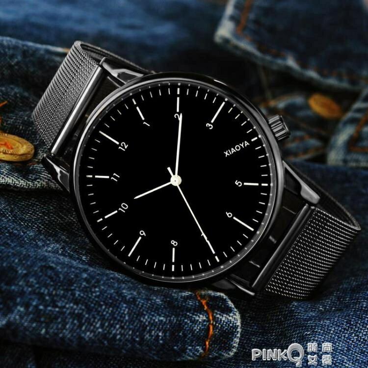 手錶女士學生韓版時尚潮流防水簡約夜光男錶皮帶女錶情侶手錶一對  雙11購物免運