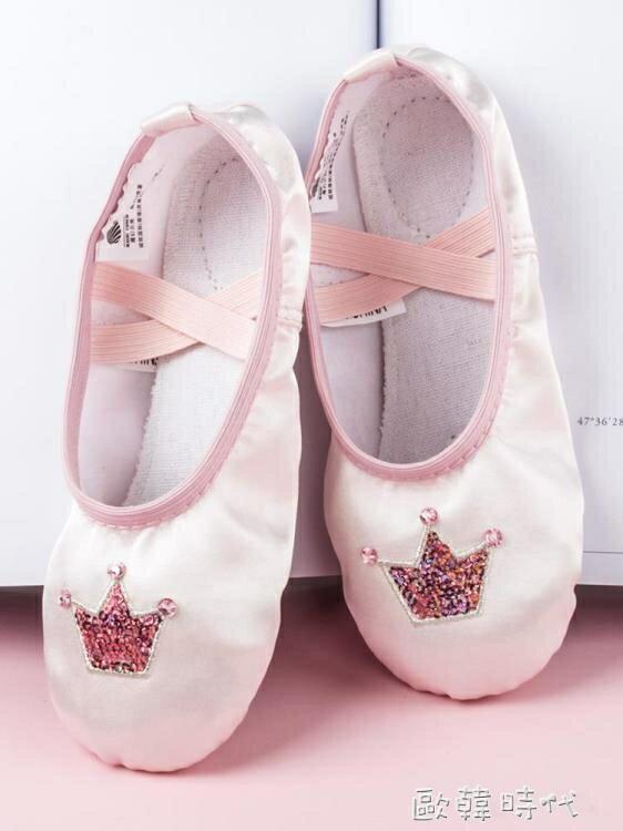 兒童舞蹈鞋軟底練功鞋女孩貓爪跳舞鞋小孩幼兒中國舞女童芭蕾舞鞋  聖誕節禮物