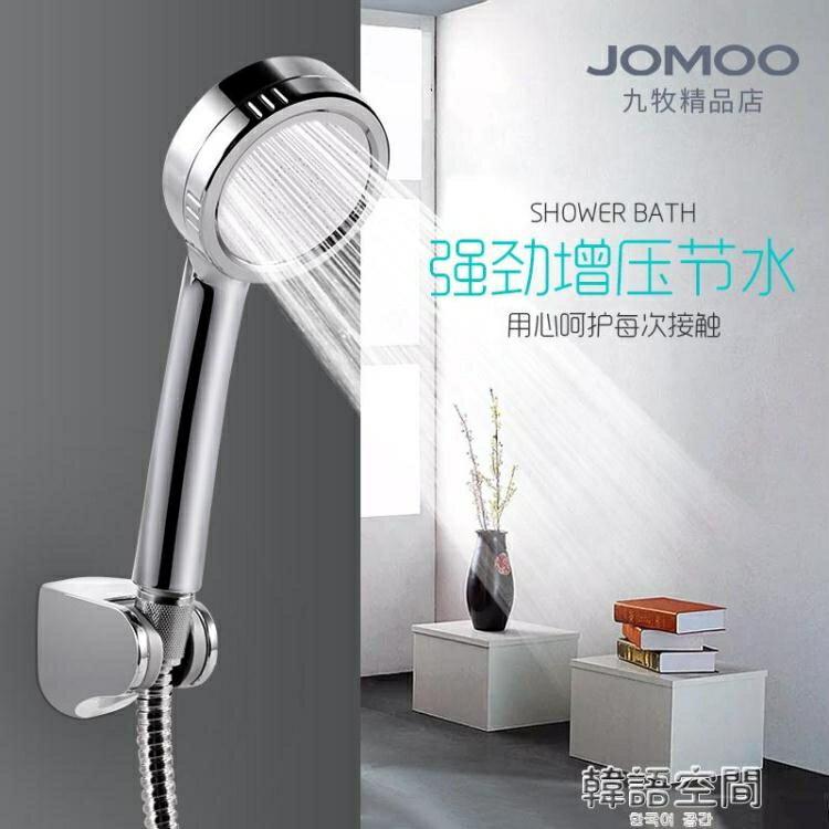 淋浴花灑噴頭 增壓手持熱水器淋雨套裝浴室蓮蓬頭淋浴  聖誕節禮物