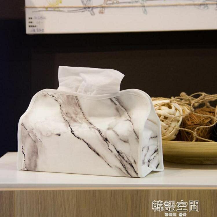 小七布藝北歐ins同款紙巾盒創意客廳簡約抽紙盒家用歐式紙巾套 韓語空間  聖誕節禮物