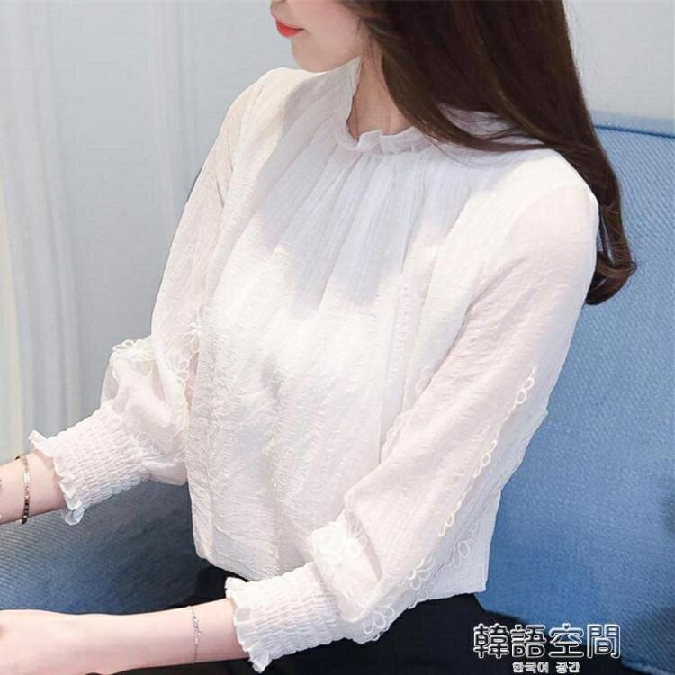 雪紡衫女七分袖韓版寬鬆遮肚子超仙氣質上衣飄逸小衫  聖誕節禮物