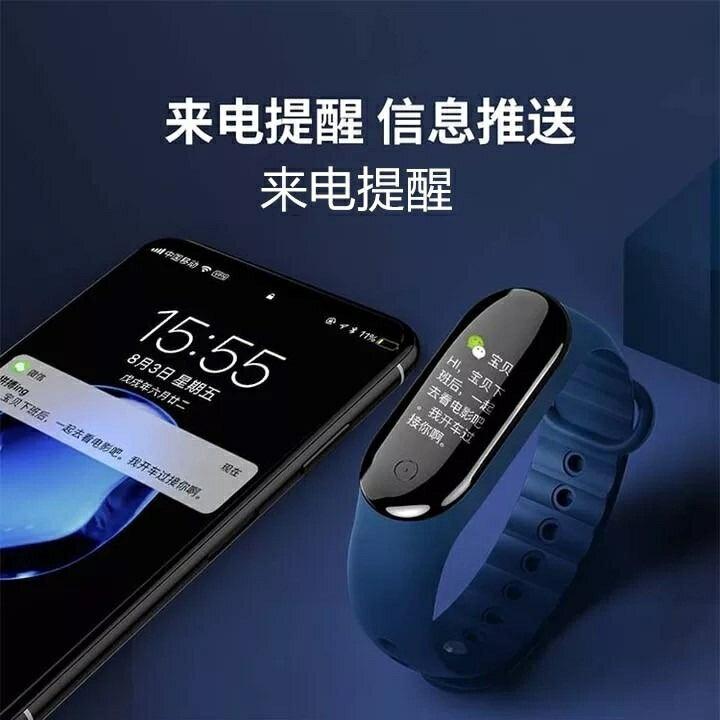 多功能彩屏智慧手環男女測率計步計時情侶智慧手錶 韓語空間YTL  聖誕節禮物