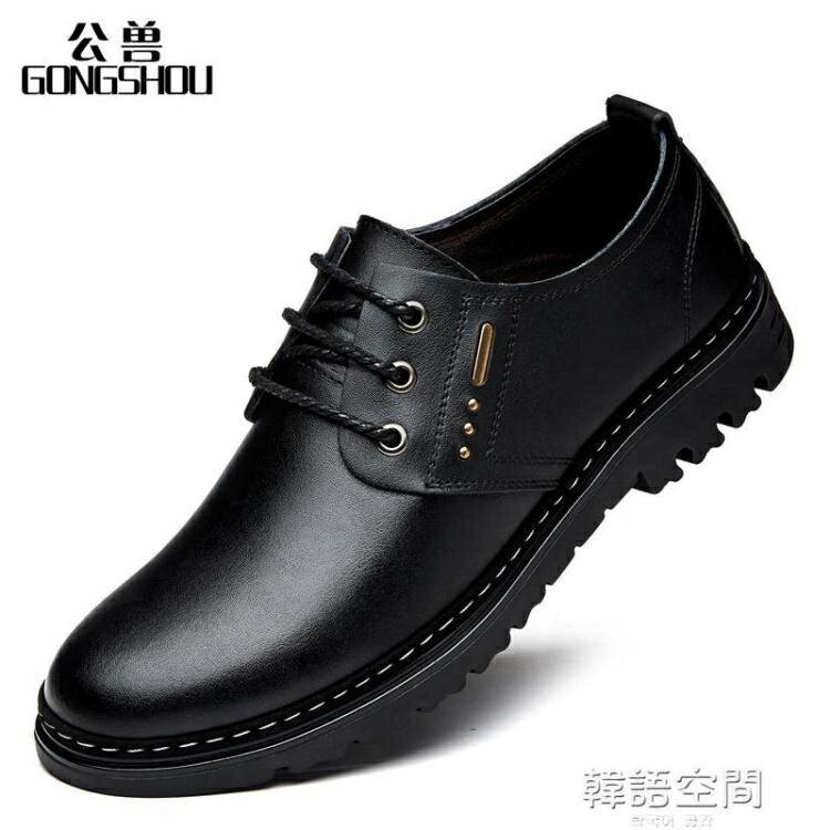皮鞋男英倫潮流真皮男士休閒鞋韓版青年商務鞋子夏季透氣男鞋大碼  聖誕節禮物