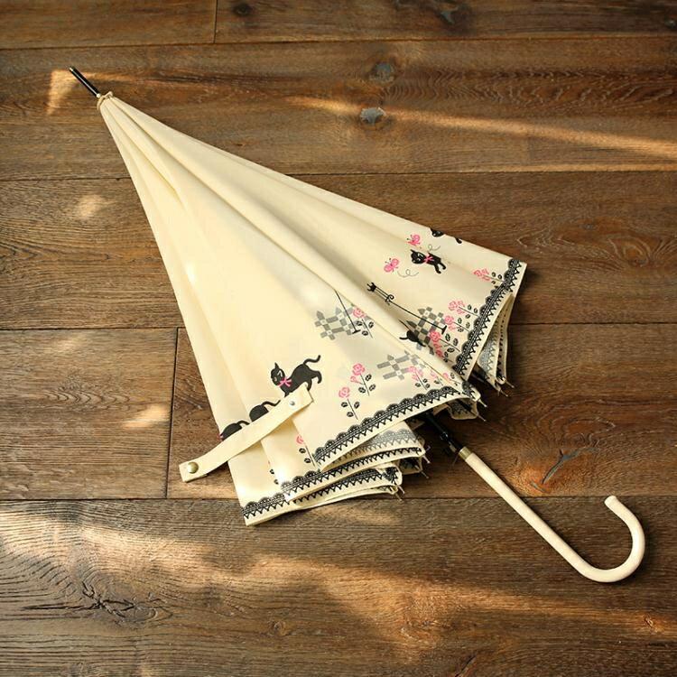 日系小清新長柄傘雨傘可愛女生創意貓咪防風晴雨傘韓國學生自動傘 韓語空間  聖誕節禮物