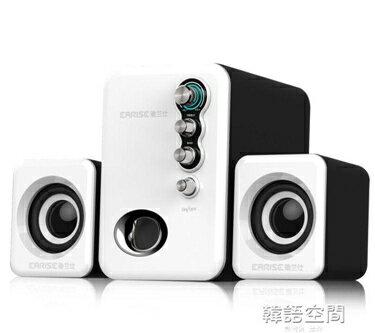 Q8筆記本電腦音響多媒體臺式小音箱迷你低音炮USB 韓語空間  聖誕節禮物