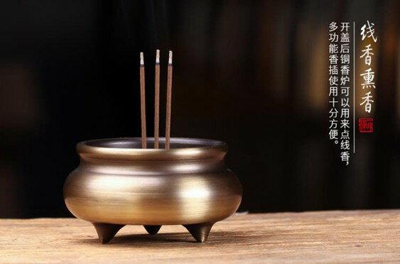 純銅香爐線香爐供佛家用室內香薰爐供奉燒香爐大號檀香爐    伊卡萊生活館  聖誕節禮物