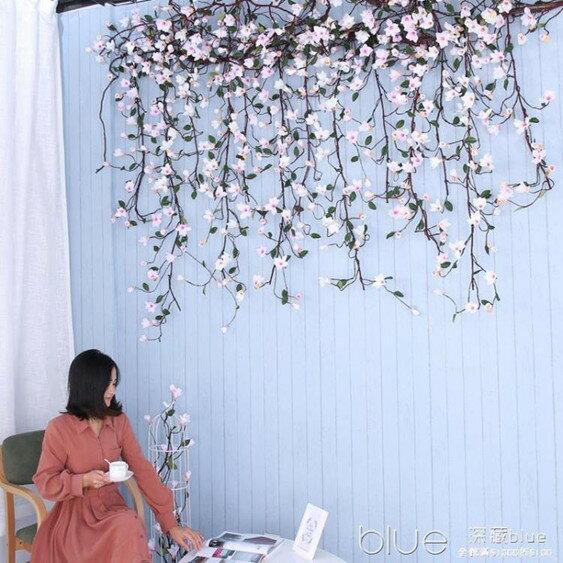 仿真玉蘭花塑料藤蔓植物客廳室內水管道空調裝飾假花藤條纏繞櫥窗    伊卡萊生活館  聖誕節禮物