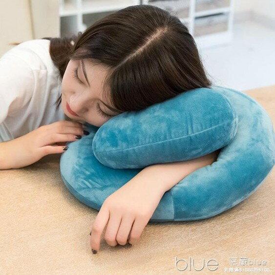 辦公室午睡枕抱枕趴睡枕學生趴趴枕靠枕靠墊午休睡覺神器    伊卡萊生活館  聖誕節禮物