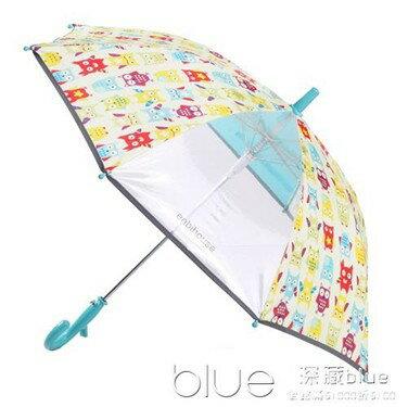 兒童雨傘韓國兒童卡通貓頭鷹晴雨傘男女寶寶傘幼兒園小孩傘    伊卡萊生活館  聖誕節禮物