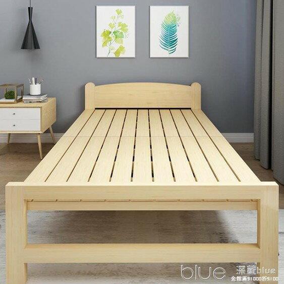 折疊床雙人家用1.2米簡易兒童午休成人經濟型辦公室實木板單人床    伊卡萊生活館  聖誕節禮物