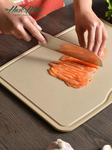 唯稻殼菜板廚房刀板砧板水果粘板案板切菜板  聖誕節禮物