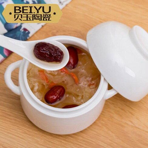 小湯盅雙蓋隔水燉盅碗內膽燉罐1人-2人  聖誕節禮物