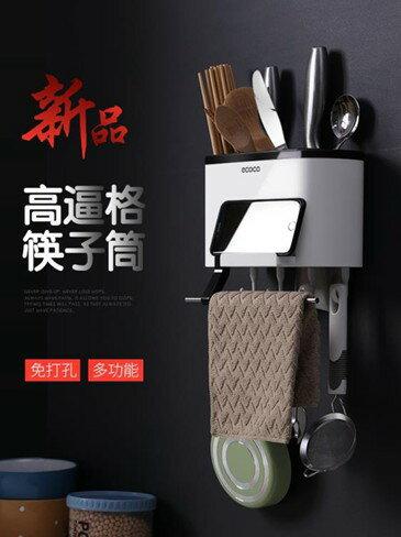 筷子筒掛式筷籠子瀝水筷籠筷筒架子收納盒  聖誕節禮物