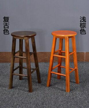 吧檯椅實木吧椅 黑白巴凳橡木梯凳 高腳吧凳 實木凳子復古酒吧椅時尚凳 伊卡莱生活館  聖誕節禮物