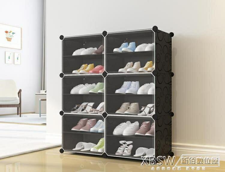 簡易防塵鞋架組裝家用經濟型多功能省空間塑料鞋柜簡約現代門廳柜  聖誕節禮物