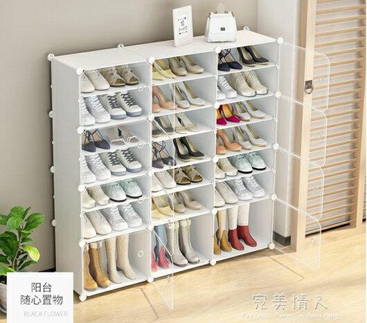 鞋櫃-簡易鞋櫃經濟型防塵宿舍女家用省空間門口收納櫃多層組裝小鞋架子  聖誕節禮物