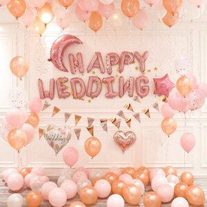 派對用品-結婚慶用品鋁膜鋁箔生日派對布置婚禮婚房裝飾英文字母氣球套餐  聖誕節禮物