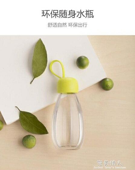 EMOI基本生活杯子塑料便攜簡約耐摔兒童韓版男女學生清新可愛水杯 0