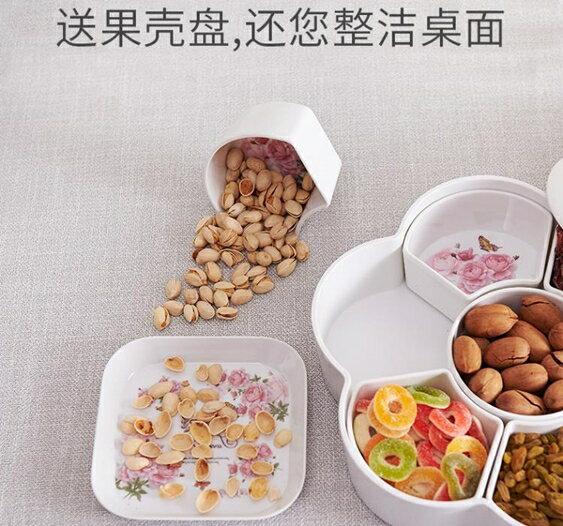 糖果盒-歐式乾果盒分格帶蓋堅果盒糖果盒瓜子盤乾果盤客廳創意家用零食盤  聖誕節禮物
