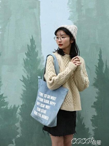 學生手提袋 帆布包手提袋女學生韓版中包慵懶風購物袋ins單肩ulzzang環保袋  聖誕節禮物