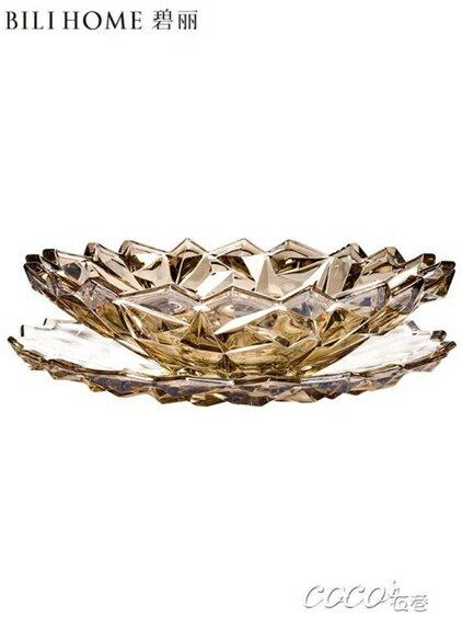 果盤 水晶玻璃果盤歐式客廳水果盤裝飾套裝現代簡約家用果盤美式糖果盤  聖誕節禮物