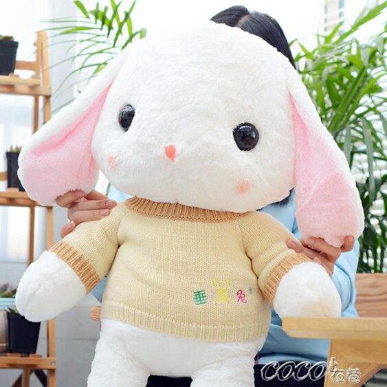 玩偶  大號兔子毛絨玩具布娃娃公仔可愛睡覺抱枕女孩韓國女生萌玩偶禮物 中秋節禮物
