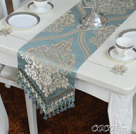 桌巾 億得佳緣新款歐式現代簡約時尚淺藍色調桌布餐桌旗茶幾旗床旗  聖誕節禮物