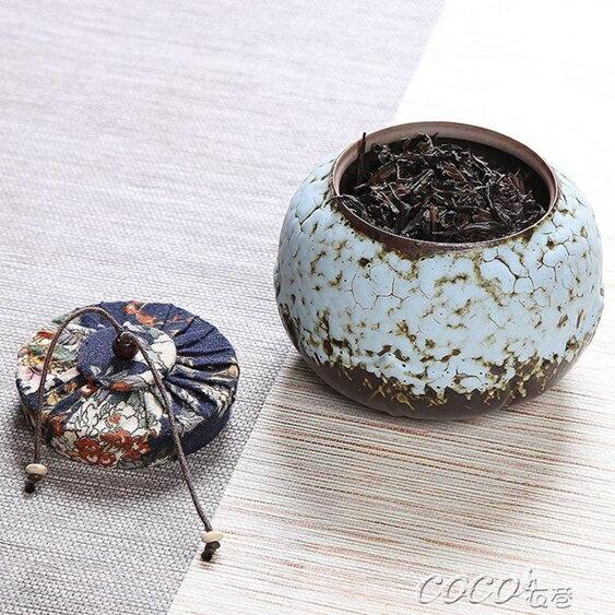 糖罐子 創意蓮花紋陶瓷茶葉罐普洱茶葉包裝盒大小號密封罐存茶罐  聖誕節禮物