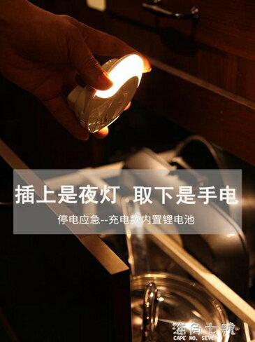 感應燈led小夜燈泡家用插電人體自動感應衛生間插座式過道床頭聲控壁燈   伊卡萊生活館  聖誕節禮物