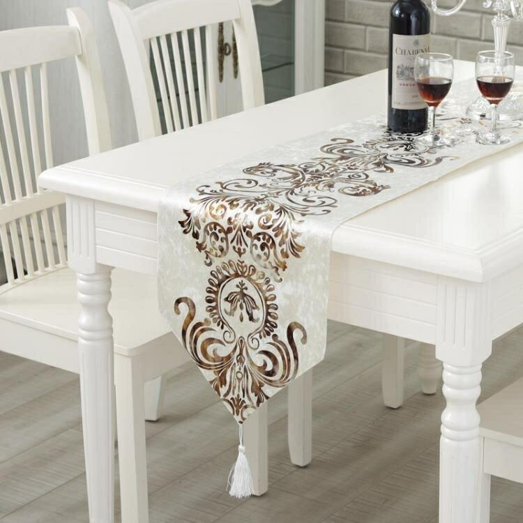 餐墊現代簡約時尚桌旗歐式奢華中美式北歐餐桌茶幾桌布床旗床尾巾桌巾  聖誕節禮物