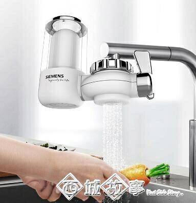 凈水器家用廚房水龍頭過濾器自來水濾水器直飲凈水機濾芯  聖誕節禮物