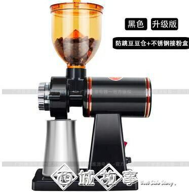 110V 小飛鷹咖啡磨豆機 家用電動咖啡豆研磨機  小型研磨器 商用磨豆機 0